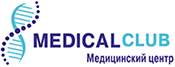 Медицинский центр МедикалКлаб - сеть многопрофильных медицинских центров