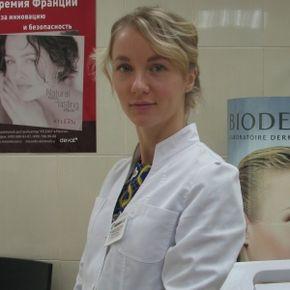 Афонина Алеся Александровна