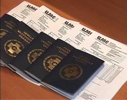 Оформление медицинских книжек ювао что разрешается по временной регистрации