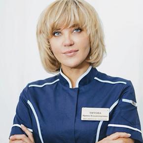 Титова Ирина Владимировна