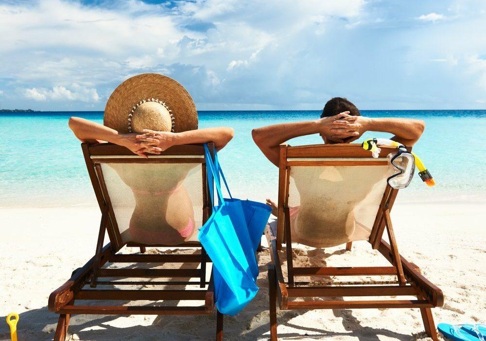 Справки для отдыха